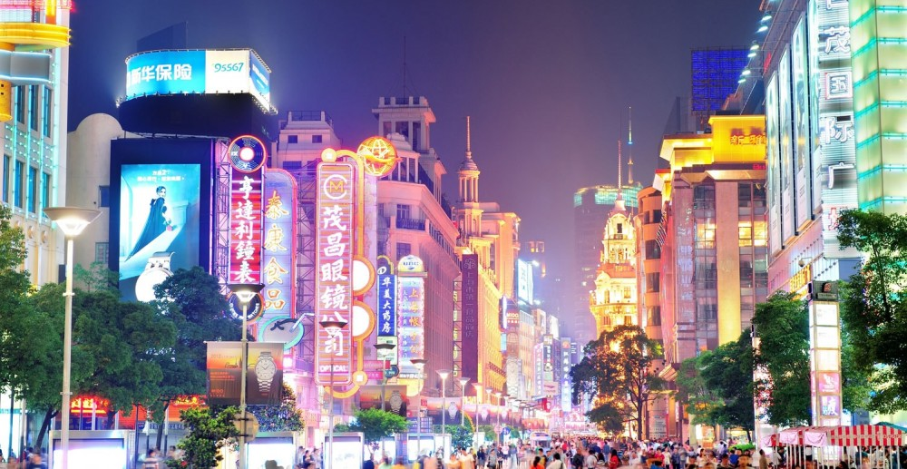 The Future of Chinese Financial Reforms